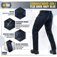 M-Tac брюки Conquistador Gen I Flex Dark Navy Blue