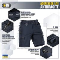 M-Tac шорты Aggressor Lite Anthracite