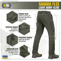 M-Tac брюки Sahara Flex Light Army Olive