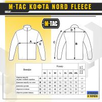 M-Tac кофта Nord Fleece Coyote