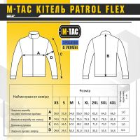 M-Tac китель Patrol Flex Coyote Brown