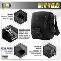 M-Tac сумка Satellite Magnet Bag Elite Hex Black