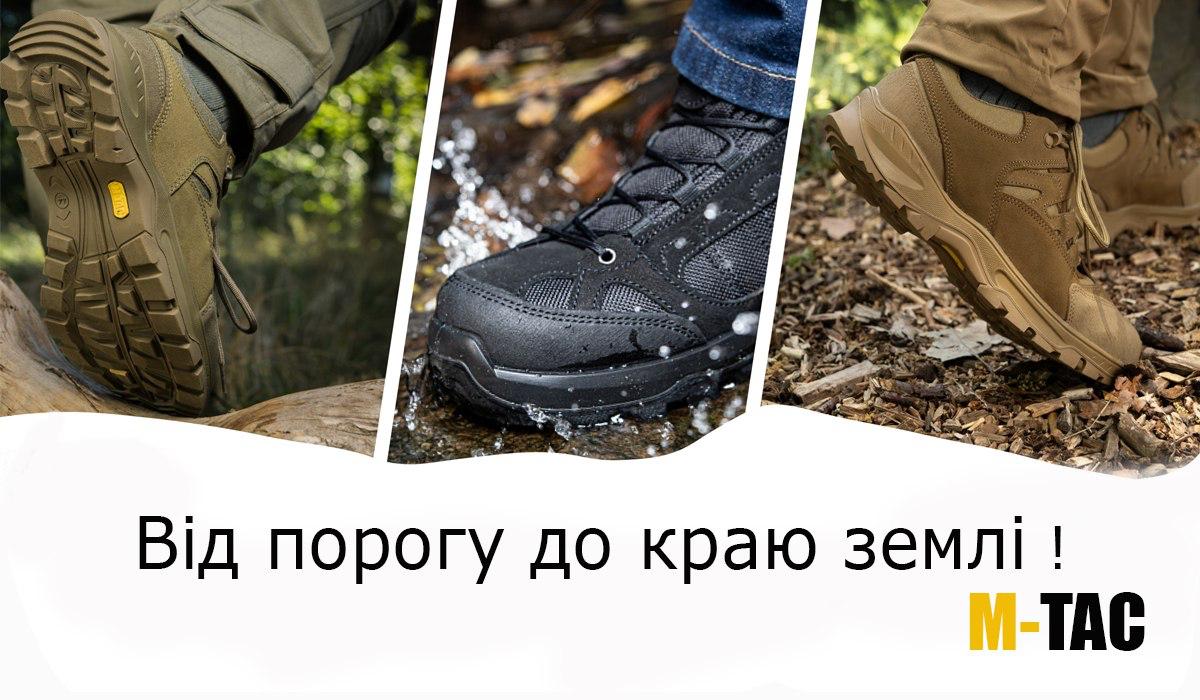 кроссовки м тас